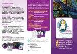 leaflet-lent2016-5-Web-01